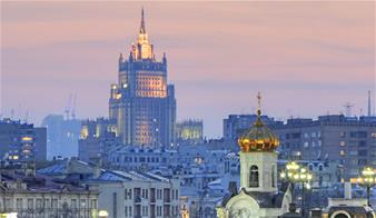Alternative Moscow Tour