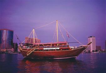 Sunset Dhow Cruise in Muscat