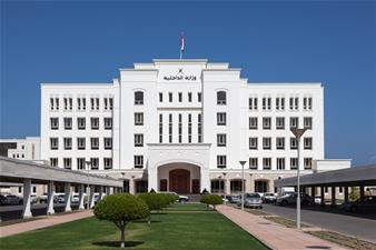 Half-Day City Tour of Muscat