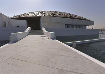 Louvre Museum Abu Dhabi - Entry Ticket